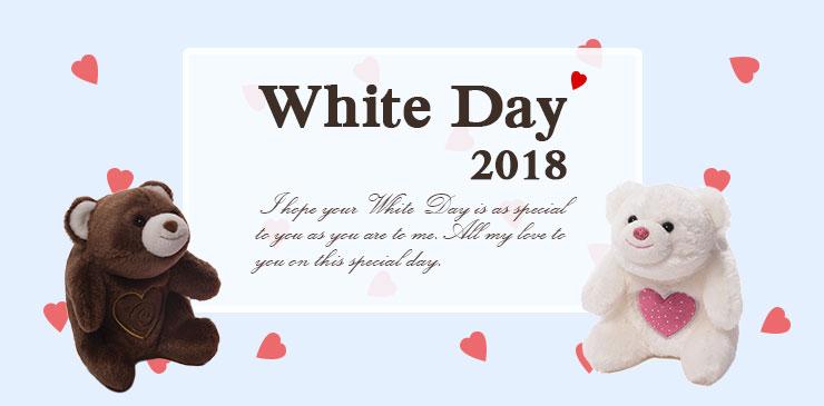 ホワイトデー2018