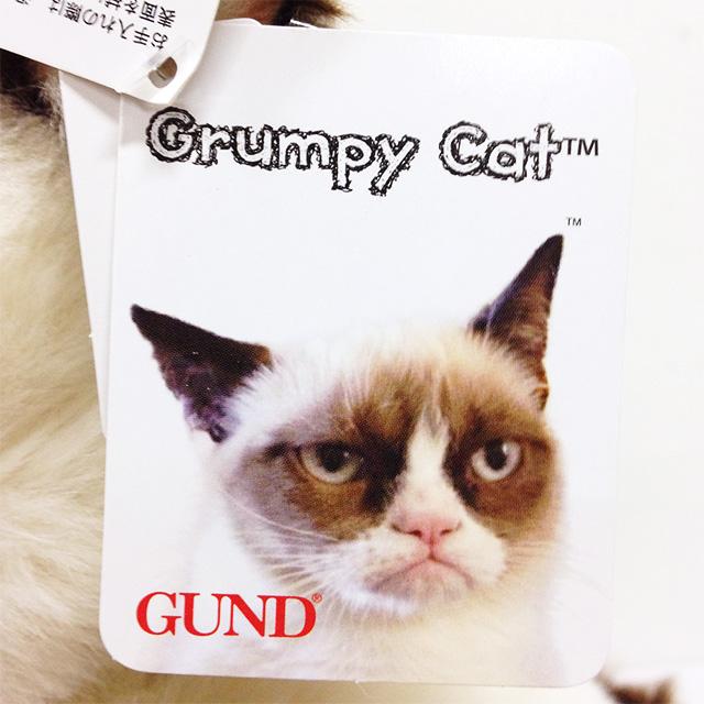 【GUND】グランピーキャット