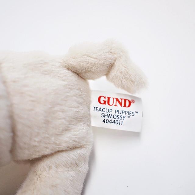 【GUND】ティーカップ パプ パグ