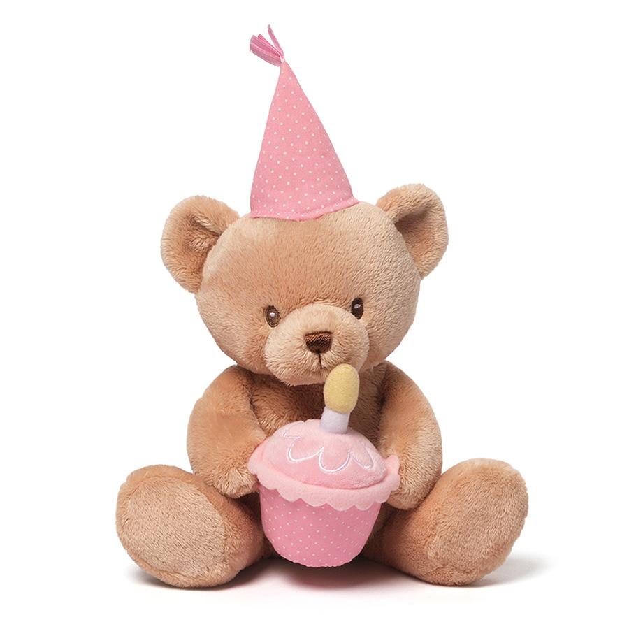 【GUND】Happy Birthday トーキング べア ピンク
