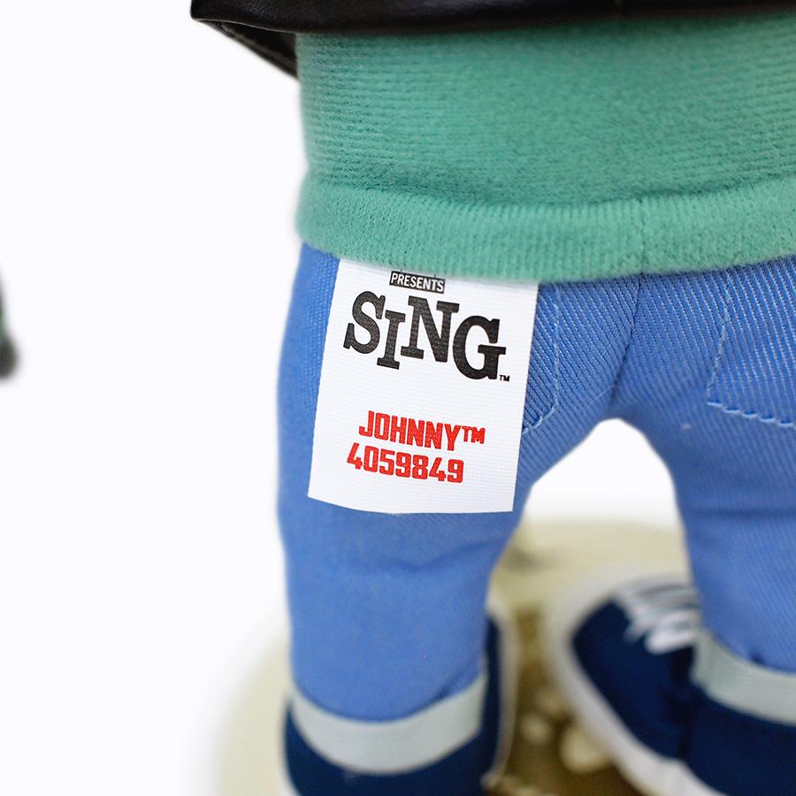【GUND】ジョニー