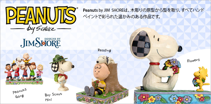 Jim Shore PEANUTS Snoopy画像