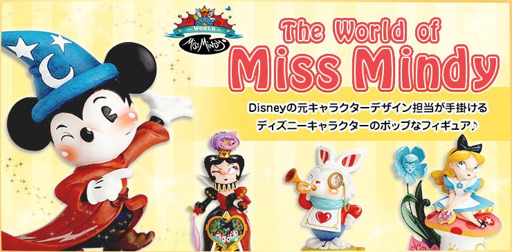 The World of Miss Mindy/ザ・ワールド・オブ・ミス・ミンディ画像