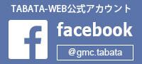 facebook、フェイスブック