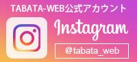 Instagram、インスタグラム